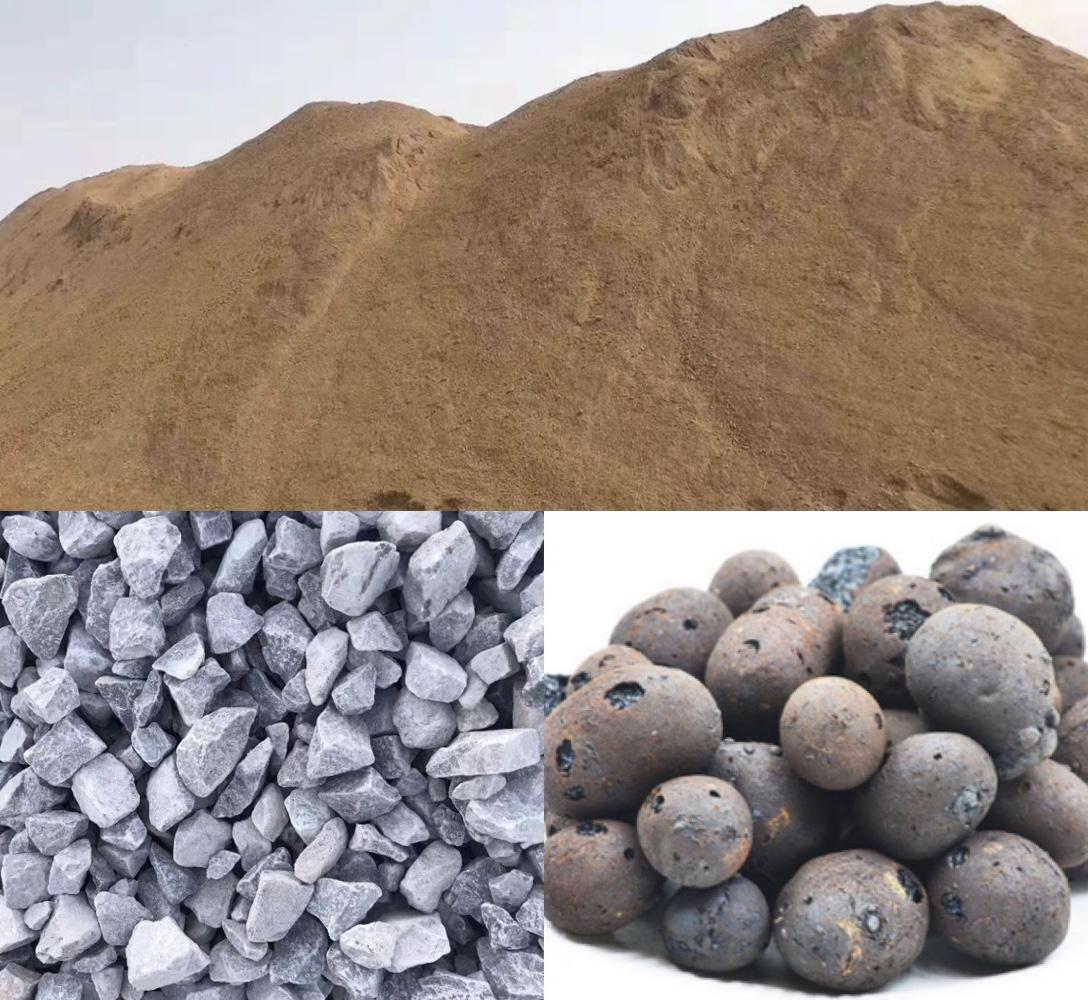 砂石料辅材